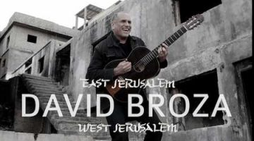 Music Review – David Broza: East Jerusalem West Jerusalem