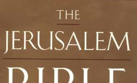 jerusalem bible