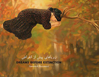 Dreams before Extinction by Naeemeh Naeemaei