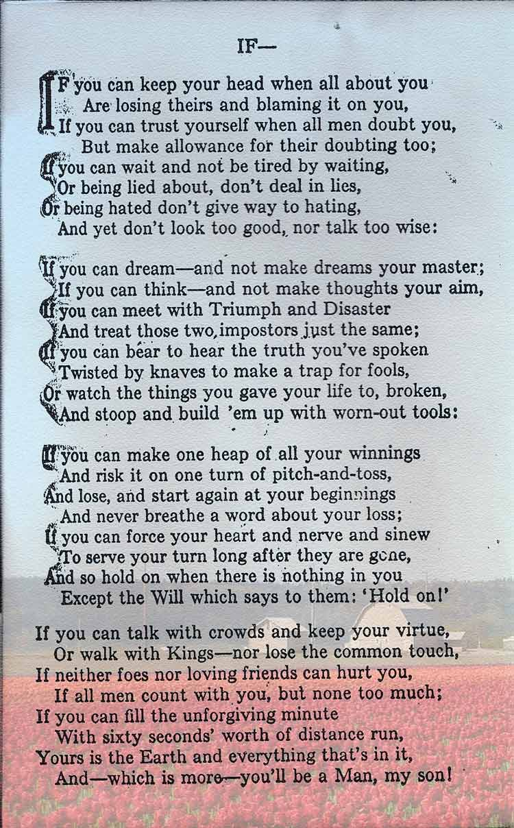 If by Rudyard Kipling - Sample Essay