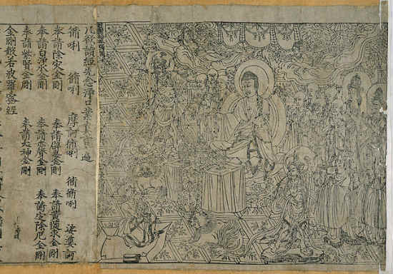 Frontispiece of the Chinese Diamond Sūtra, the oldest known dated printed book in the world