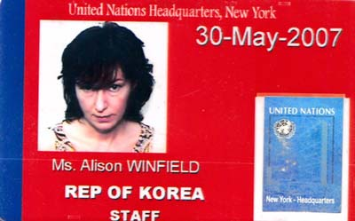 Image from Alison's UN ID, 2005