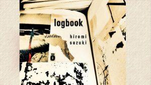 hiromi suzuki - logbook