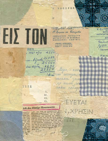 Konstruktion Königs Konstantin - Kon Markogiannis collage