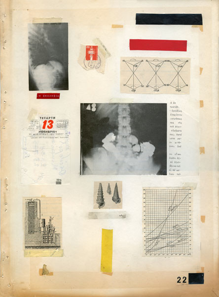 Grafik 1 collage by Kon Markogiannis