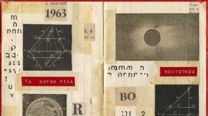 Grafik 16 (detail) - Kon Markogiannis