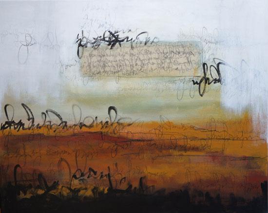 Swarm - Michelle Firment Reid
