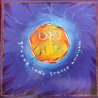 Srinivas Reddy's first CD: GITA (1999)