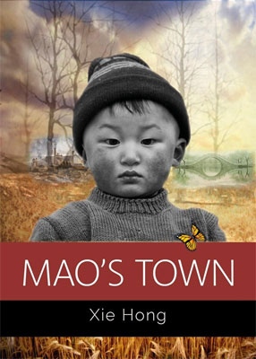 Mao's Town by Xie Hong